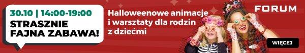 Forum Gliwice - strasznie dobra zabawa