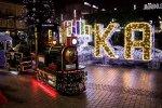 Nie zabraknie świątecznego pociągu (fot. mat. organizatora)