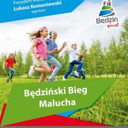 Będziński Bieg Malucha odbędzie się w niedzielę 21 maja (fot. mat. organizatora)