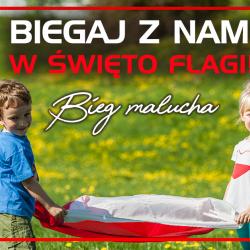 Maluchy z przyjemnością wezmą udział w sportowej rywalizacji (fot. mat. organizatora)