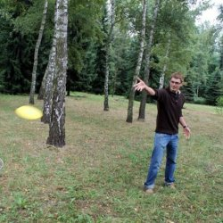 W Parku Śląskim można nauczyć się gry w Disc Golfa (fot. materiały Parku Śląskiego)
