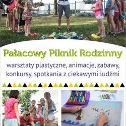 Niedzielna impreza to pierwsze takie wydarzenie organizowane przez Pałac Kultury Zagłębia (fot. mat. organizatora)
