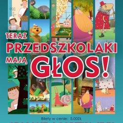 Na rodzinnym spotkaniu w Kinie Muza weźmiecie udział w wyborze najlepszej polskiej animacji roku (fot. mat. organizatora)