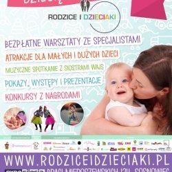 """Targi """"Rodzice i Dzieciaki"""" odbędą się 11 i 12 czerwca na terenie EXPO SILESIA (fot. mat. organizatora)"""