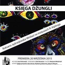"""""""Księga dżungli"""" w uwspółcześnionych realiach dedykowana jest widzom od lat 7 (fot. mat. organizatora)"""
