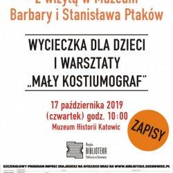 Trwają zapisy na wycieczkę do Muzeum Historii Katowic (fot. mat. organizatora)