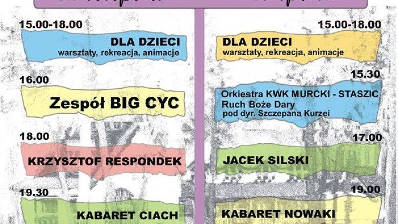 Święto Giszowca to dwa dni rodzinnej, plenerowej zabawy (fot. mat. organizatora)