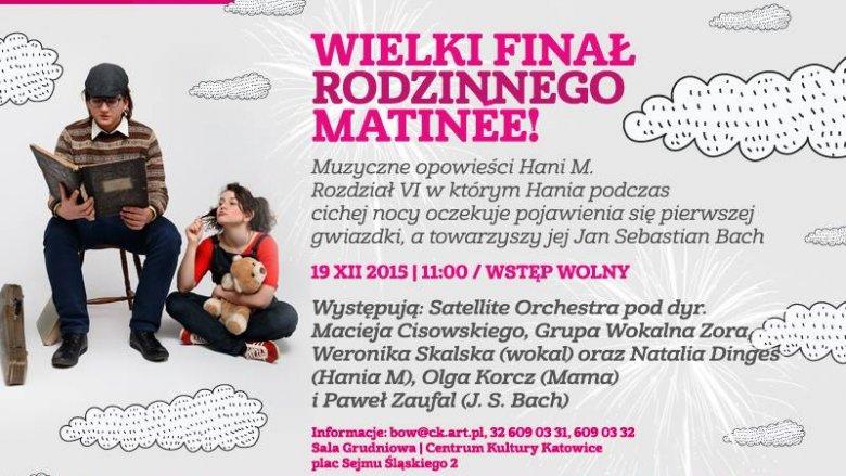 Koncerty dla dzieci w CKK od dawna cieszą się dużą popularnością (fot. mat. organizatora)