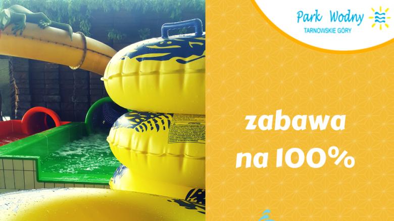 W naszym konukrsie do wygrania jest 5 rodzinnych wejściówek do Parku Wodnego w Tarnowskich Górach (fot. mat. Parku)