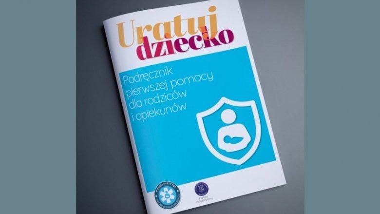 Karta i podręcznik szybkiego reagowania pomoże w sytuacja zagrożenia życia dziecka (fot. mat. Polskiego Instytutu Ratownictwa Dziecięcego)