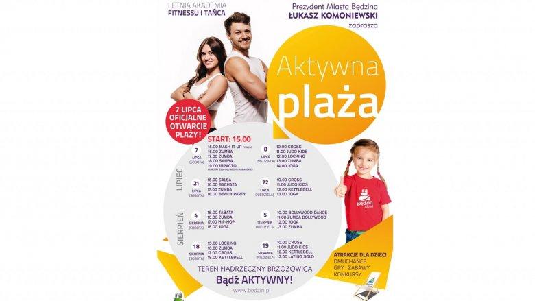 W poszczególne dni na plaży miejskiej w Będzienie odbywać się będą liczne atrakcje dla całych rodzin (fot. mat. organizatora)