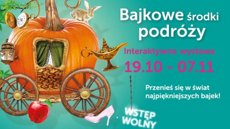Wystawa to świetna zabawa dla całej rodziny (fot. mat. organizatora)