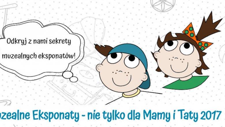 """""""Muzealne eksponaty - nie tylko dla mamy i taty"""" to akcja, która trwa przez cały październik (fot. mat. organizatora)"""