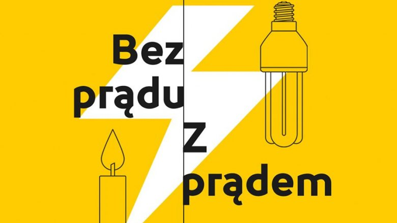 W niedzielę 2 lutego odbędzie się oprowadzanie kuratorskie (fot. arch. Fb Muzeum Górnośląskie Bytom)