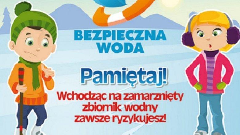 O niebezpieczeństwach zabaw na lodzie dowiedzą się uczestnicy pokazów ratowniczych w Będzinie (fot. mat. organizatora)