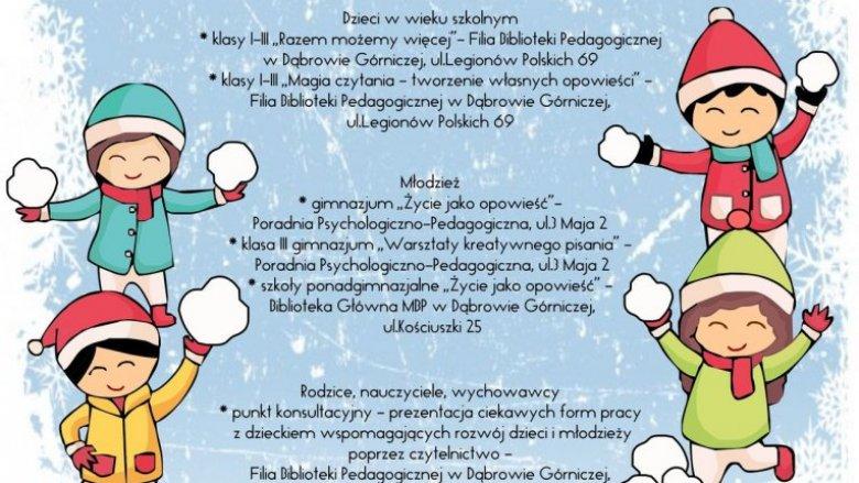 Zajęcia dla dzieci i młodzieży organizowane w czasie ferii są bezpłatne (fot. mat. organizatora)