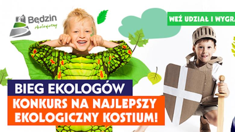 Bieg Ekologów to ciekawa propozycja na rodzinną zabawę w Będzinie (fot. mat. organizatora)