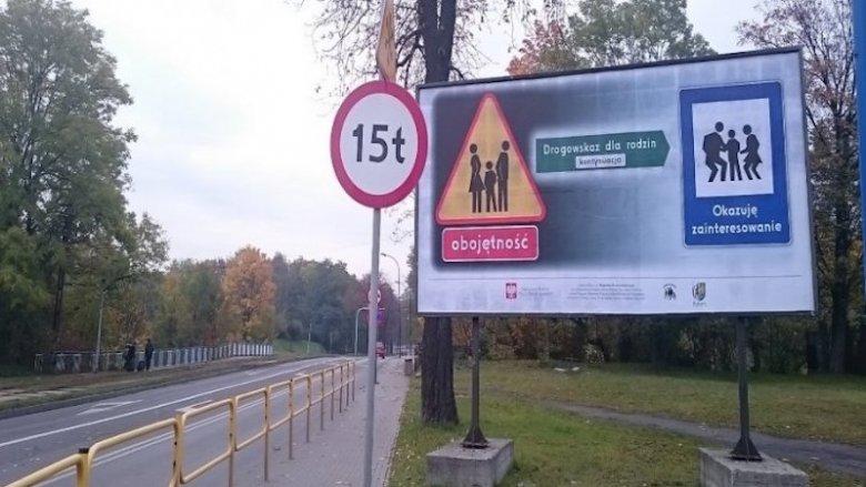 """Konferencja będzie podsumowaniem projektu """"Drogowskaz dla rodzin"""" (fot. mat. prasowe)"""