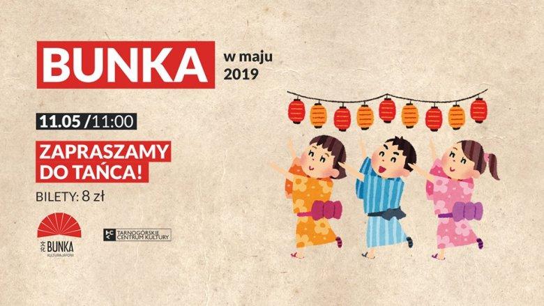 Bunka to zajęcia stałe z kultury i języka japońskiego w Tarnogórskim Centrum Kultury (fot. mat. organizatora)