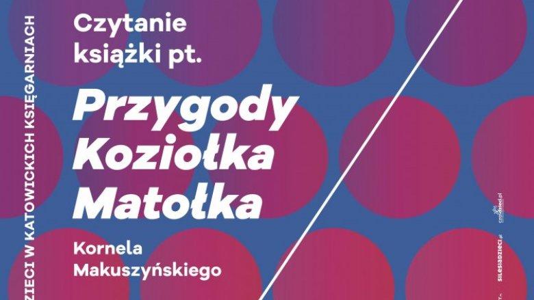 """Pierwsze spotkanie w ramach projektu """"Dobra/nocka"""" odbędzie się 15 lipca (fot. mat. organizatora)"""