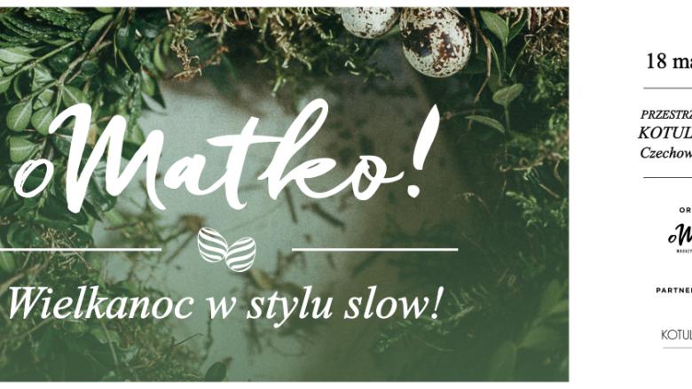 Druga edycja świątecznego spotkania w stylu slow z pewnością spotka się ze sporym zainteresowaniem (fot. mat. organizatora)