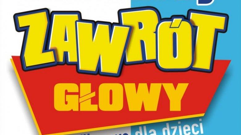 Na bezpłatne seanse w czasie ferii zaprasza Zagłębiowska Mediateka (fot. mat. organizatora)