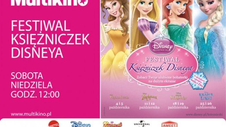 Podczas Poranków Filmowych w Multikinie dzieci obejrzą przygody księżniczek Disneya (fot. materiały Multikina)