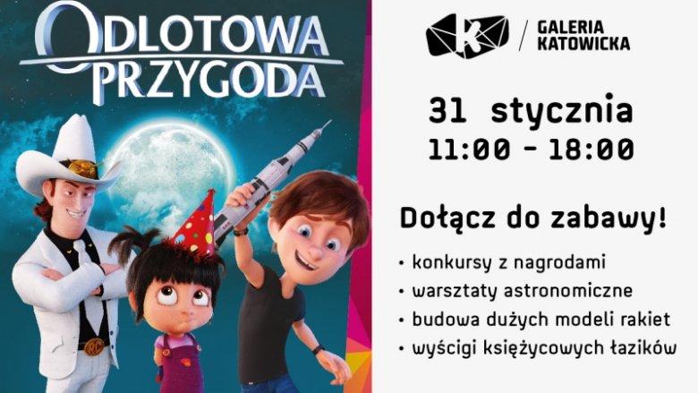 """""""Odlotowa Przygoda"""" to animowany film dla całej rodziny (fot. mat. organizatora)"""