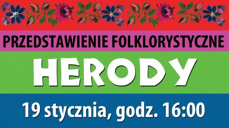 """Przedstawienie """"Herody"""" przybliży śląskie tradycje i zwyczaje okresu okołoświątecznego (fot. mat. MOK w Jastrzębiu-Zdroju)"""