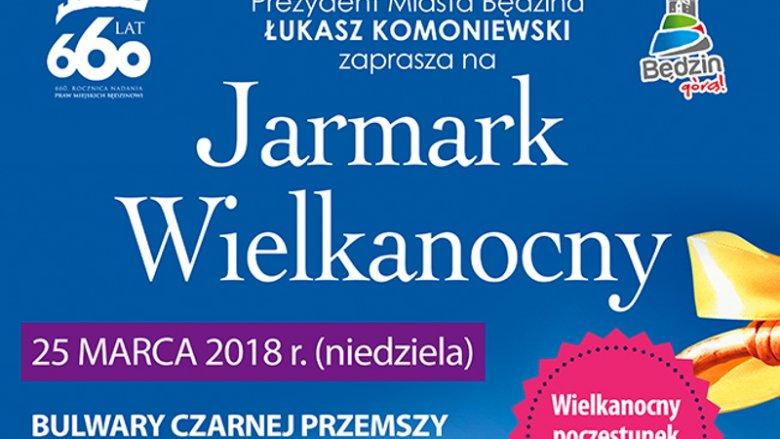 Będziński Jarmark Wielkanocny to świetna okazja do przedświątecznych zakupów (fot. mat. organizatora)