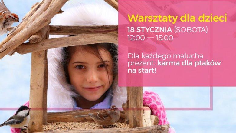 Warsztaty odbędą się w CH Forum Gliwice (fot. mat. organizatora)