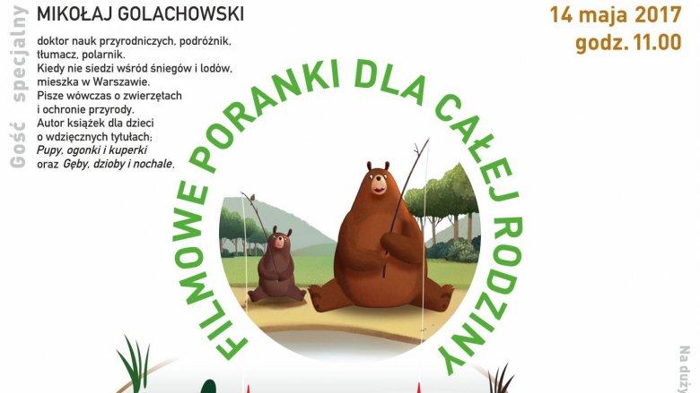 Gościem specjalnym najbliższego Dziecięcego Saloniku Filmowego będzie Mikołaj Golachowski, autor książek dla dzieci (fot. mat. organizatora)