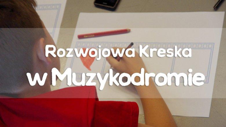 W zajęciach mogą wziąć udział dzieci od 5. do 12. roku życia (fot. mat. organizatora)