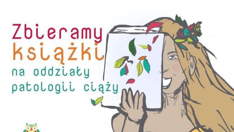 Zbiórka książek odbywać się będzie do października br. (fot. mat. organizatora)