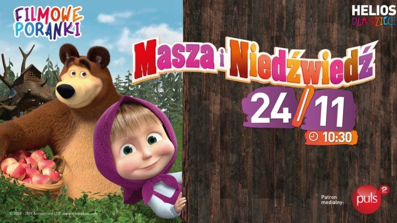 Ulubieni bohaterowie kreskówki, będą bawić dzieci w niedzielę w kinach Helios w Dąbrowie Górniczej i Katowicach (fot. mat. organizatora)