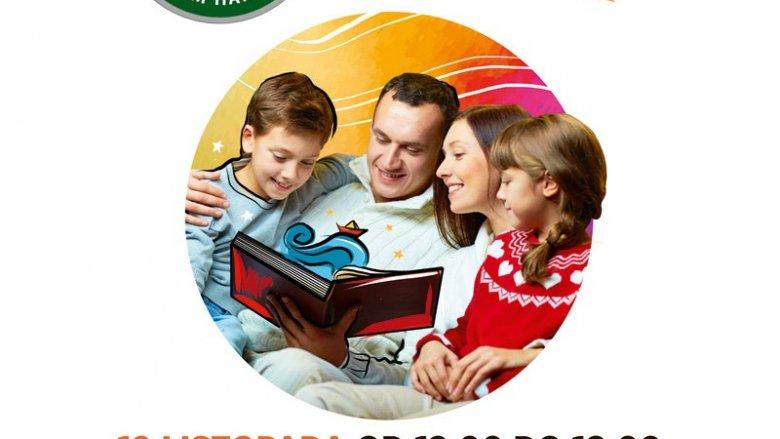 """""""Czytanie jest cool!"""" to spotkania i warsztaty, które odbędą się w CH Auchan w Mikołowie (fot. mat. organizatora)"""