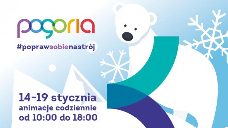 Interaktywna wystawa czynna bedzie do 19 stycznia (fot. mat. organizatora)