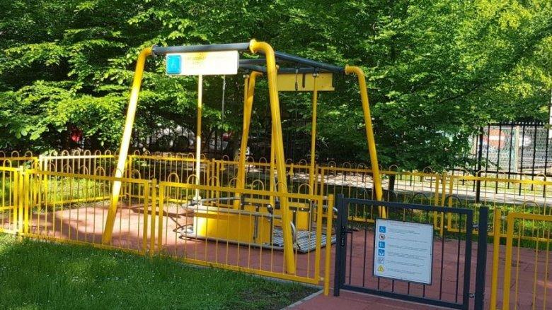 Z urządzenia mogą korzystać tylko niepełnosprawne osoby (fot. mat. MZUK Gliwice)