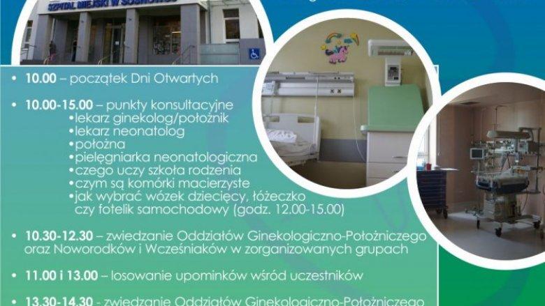 """W ramach programu """"Zobacz jak zmienia się Twój szpital"""" w Sosnowcu organizowany jest dzień otwarty (fot.mat. organizatora)"""