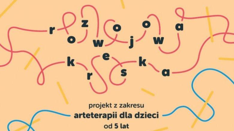 """""""Rozwojowa kreska"""" to warsztaty rozwojowe dla dzieci (fot. mat. Katowice Miasto Ogrodów)"""