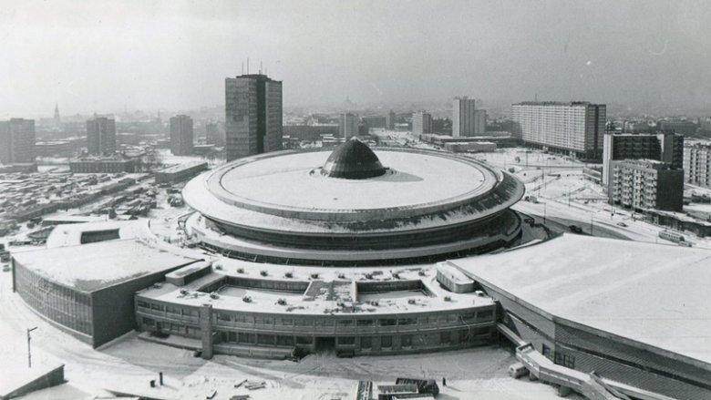 fot. archiwum Spodka