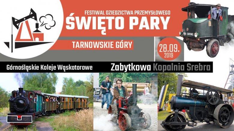 To pierwszy w regionie i jeden z nielicznych w Polsce festiwali dziedzictwa przemysłowego (fot. mat. organizatora)