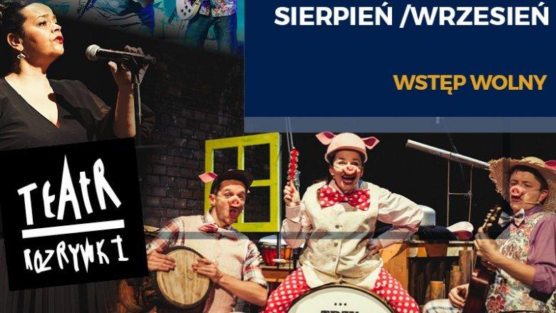 Spektakle teatralne będzie można zobaczyć w Gliwickim Forum (fot. mat. organizatora)