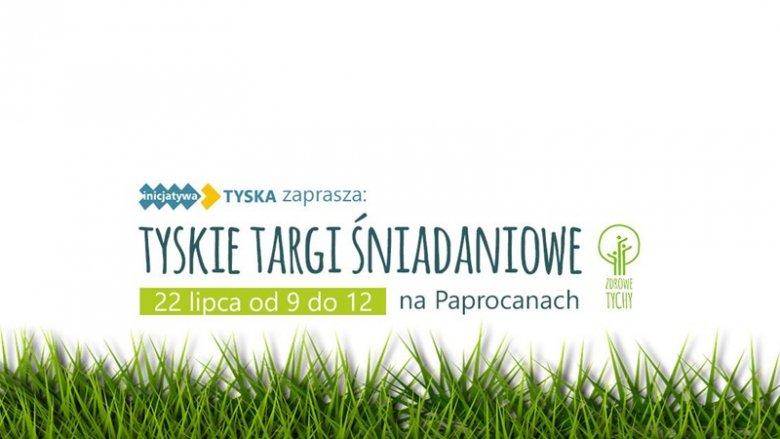 Tyskie Targi Śniadaniowe tym razem odbędą się na Paprocanach (fot. mat. organizatora)