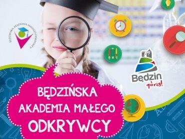 Będzińska Akademia Małego Odkrywcy rusza 24 września (fot. mat. organizatora)