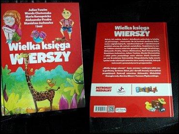 W naszym konkursie można wygrać Wielką Księgę Wierszy (fot. mat. redakcji SD)