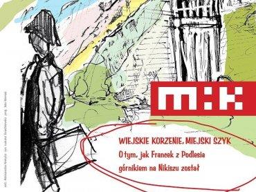 Wystawa w Dziale Etnologii w Nikiszowcu zainteresuje zarówno dorosłych i dzieci (fot. mat. organizatora)
