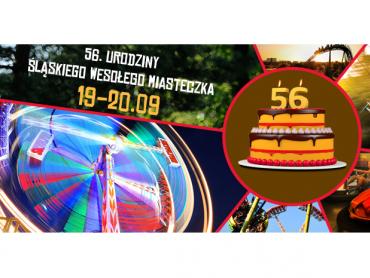 Śląskie Wesołe Miasteczko Świętuje 56. urodziny (fot. mat. organizatora)