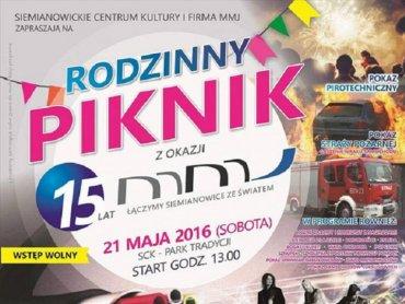Siemianowicki piknik rodzinny odbędzie się w sobotę 21 maja (fot. mat. organizatora)