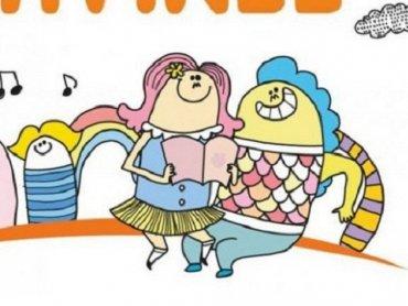 Rodzinne Matinée to muzyczne spotkania dla dzieci (fot. mat. Katowice Miasto Ogrodów)